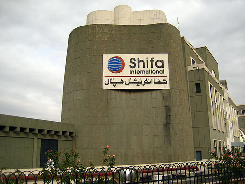 Shifa International Hospital, Islamabad - Pakistan